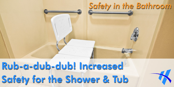 Bath safety equipment from Homepro Medical Supplies